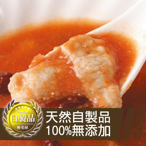 松阪豬肉腰豆蕃茄湯