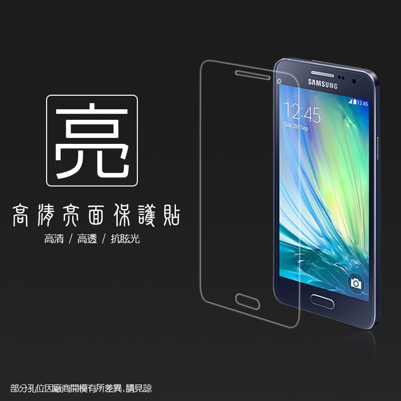 亮面螢幕保護貼 Samsung Galaxy A3 SM-A300  保護貼