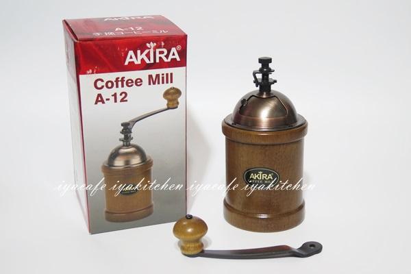 《愛鴨咖啡》AKIRA A12 A-12 磨豆機 鑄鐵 手搖磨豆機 贈清潔毛刷