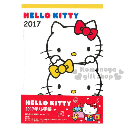 〔小禮堂〕Hello Kitty 2017日製行事曆《A6.黃白藍.大臉.蘋果.點點》