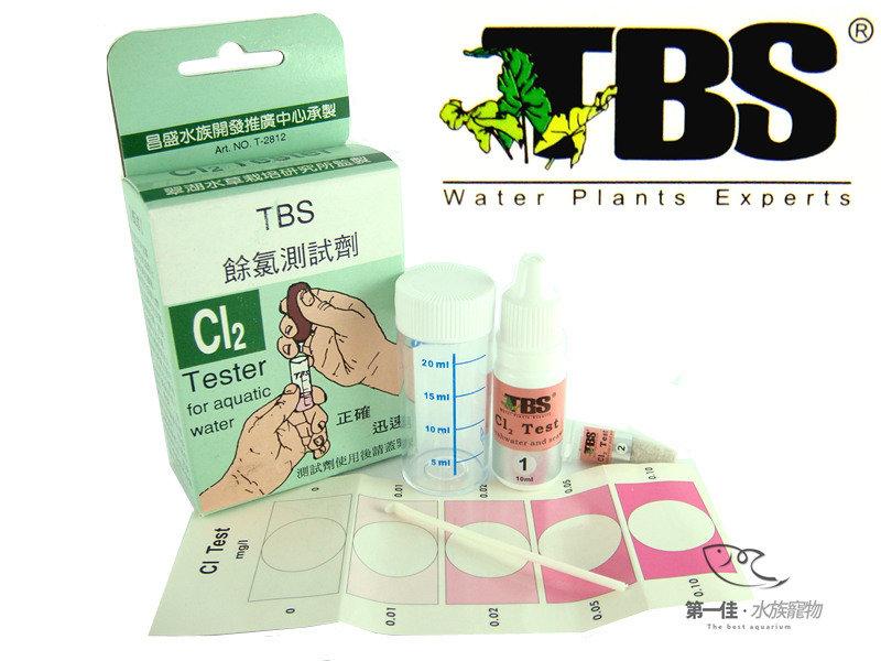 [第一佳水族寵物] 台灣翠湖TBS Cl2餘氯測試劑 氯測試藥水