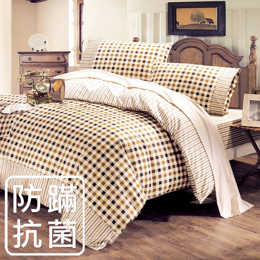 床包組/防蹣抗菌-單人-100%精梳棉床包組/經典格紋/美國棉授權品牌-[鴻宇]台灣製-1799咖