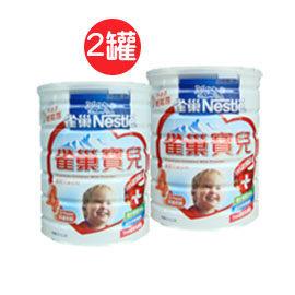 【悅兒樂婦幼用品舘】雀巢 寶兒優質兒童奶粉800g 【二罐】