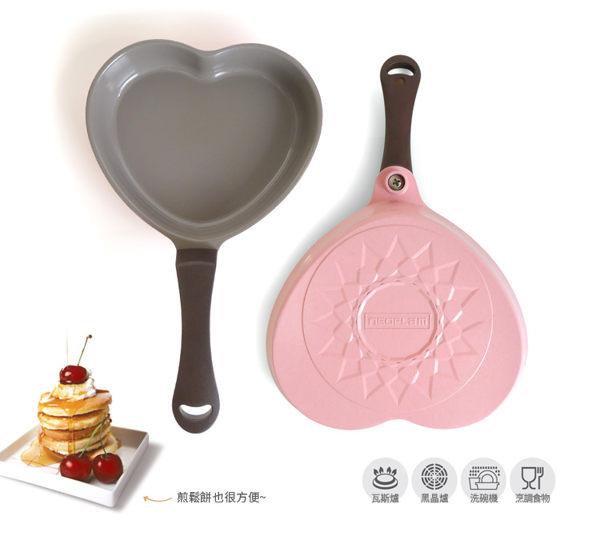 免運費 韓國NEOFLAM Aeni系列 17cm陶瓷不沾愛心煎蛋鍋-粉紅色 EC-AN-HRT