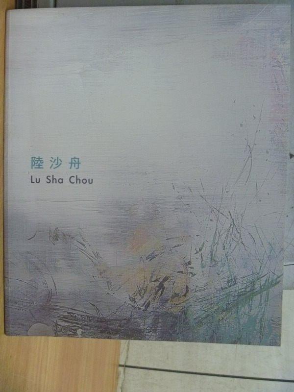 【書寶二手書T6/藝術_PPL】陸沙舟Lu Sha Chou_2012年