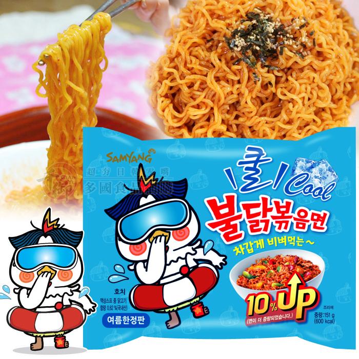 韓國 三養火辣雞冷拌麵 151g 冷麵 涼麵[KO8801073] 千御國際