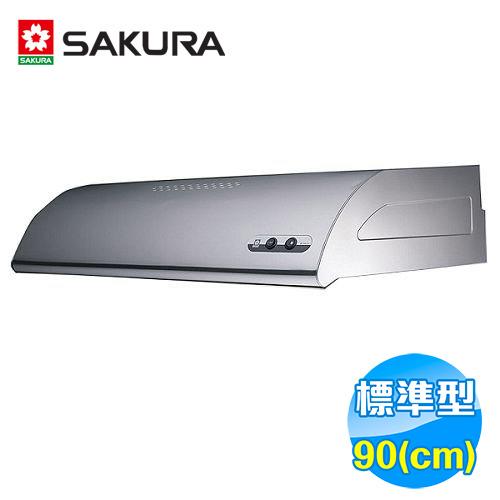 櫻花 SAKULA 90公分不鏽鋼單層式抽油煙機 R-3012SXL