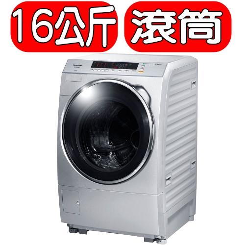 《結帳打95折》Pannasonic國際牌【NA-V178BW-L】洗衣機《16公斤,滾筒,無烘乾》