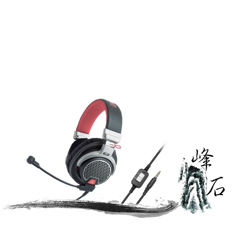樂天限時促銷!平輸公司貨 日本鐵三角  ATH-PDG1  遊戲專用耳機麥克風組