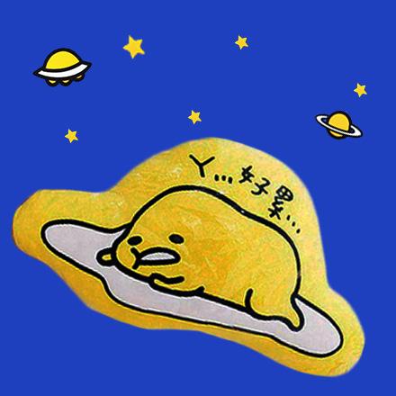【敵富朗超巿】蛋黃哥飛碟枕