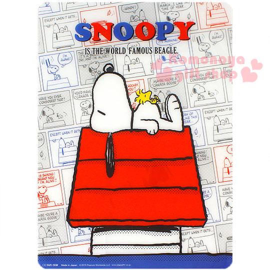 〔小禮堂〕史努比 日製墊板《白.躺狗屋.糊塗塔克.漫畫格滿版》