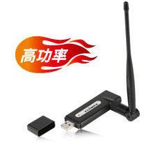[NOVA成功3C]訊舟 EDIMAX EW-7711HPN Wireless 802.11n 高功率USB無線網卡  喔!看呢來