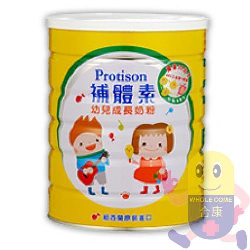 補體素幼兒成長奶粉 900g[買6送1]【合康連鎖藥局】