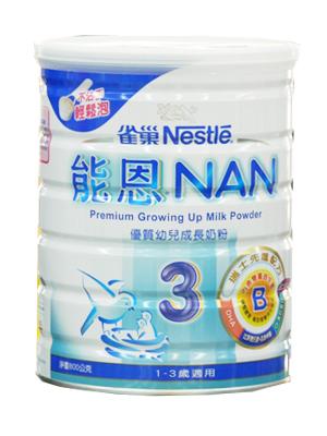 雀巢金能恩NAN 3 (新) 800g [買6送1]【合康連鎖藥局】