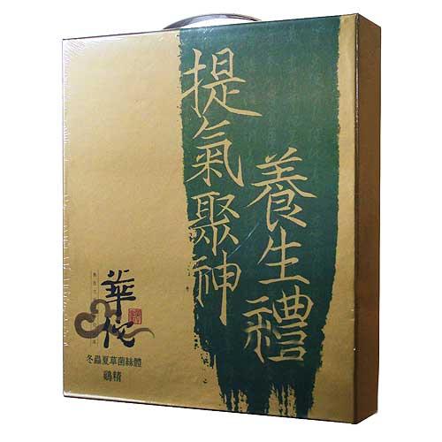 華佗冬蟲夏草禮盒 70G*9瓶【合康連鎖藥局】