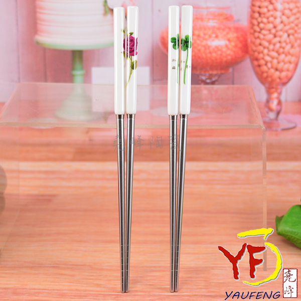 ★堯峰陶瓷★餐具系列 陶瓷柄不鏽鋼筷子 玫瑰 幸運草