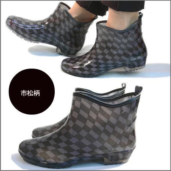 *新款上市*日本製*日本知名charming 小黑格 雨鞋//雨靴 特價790元~抗菌止滑~可超商取貨付款