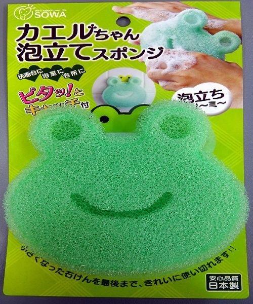 *新品上市*日本原裝進口 SOWA 青蛙 清潔洗手包 綠色 長刊期商品