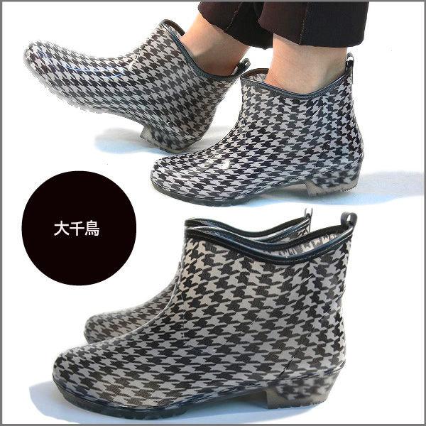 *2012新款上市*日本製*日本知名charming 大千鳥 雨鞋//雨靴 特價790元~抗菌止滑~超商取貨付款