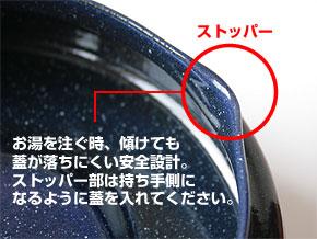 *限量設計商品*日本空運來台 ROOTOTE 超輕量 迷彩花 媽媽包 ~空間超大的喔