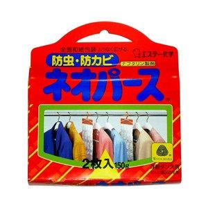 *新品上市*日本製*日本知名 雞仔牌 吊掛防蟲劑-150g-2枚入-日本防蟲第一品牌
