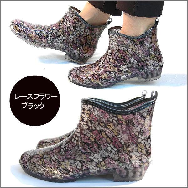 *新品上市*日本製*日本知名charming 黑小粹花 雨鞋//雨靴 特價790元~抗菌止滑~