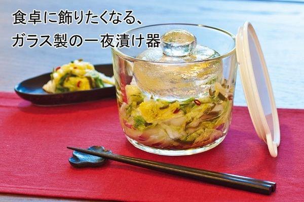 *日本知名品牌 工房AIZAWA* 三角瀝水不銹鋼網架 質感滿點 ~現貨+預購