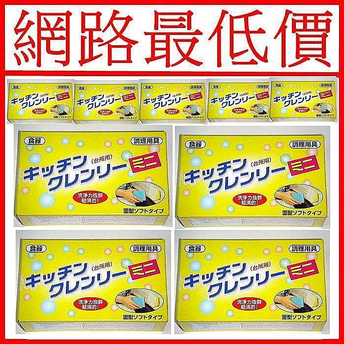*日本製*日本原裝進口無磷清潔洗碗皂*熱銷*超夯*