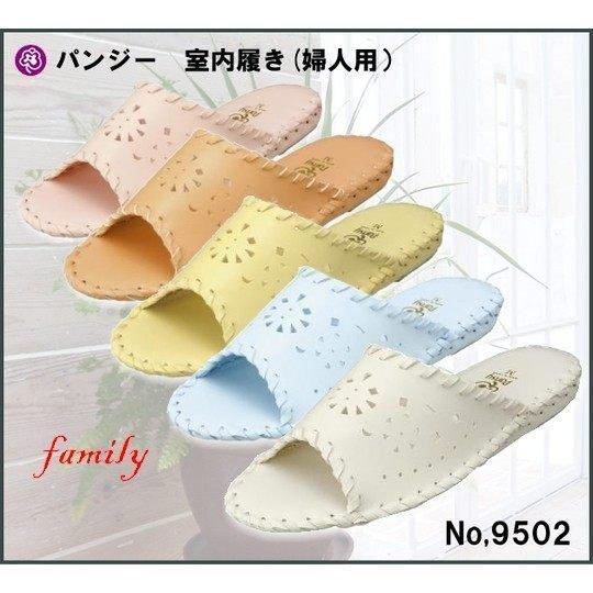日本皇家品牌*PANSY* 手工淑女室內拖鞋-煙花款-9502