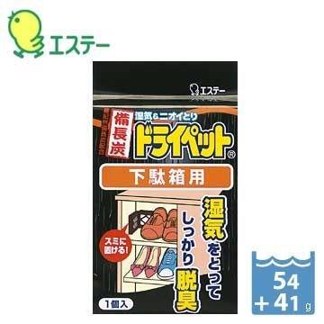 *新品上市*日本雞仔牌 鞋櫃用備長炭除濕消臭劑 (除濕劑54g、脫臭劑41g)~現貨+預購