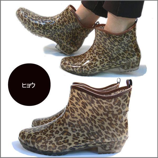 *新款上市*日本製*日本知名charming 豹紋 雨鞋//雨靴 特價790元~抗菌止滑~可超商取貨付款
