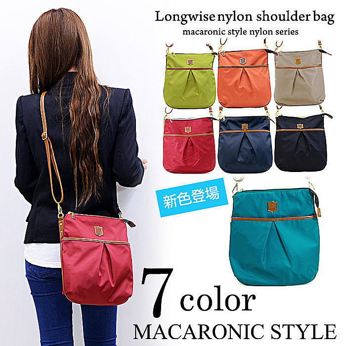Macaronic Style 3Way 手提 肩側後背包 A4長方包-素色