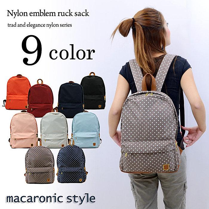 Macaronic Style大人氣 Macaronic Style 新款 後背包 書包