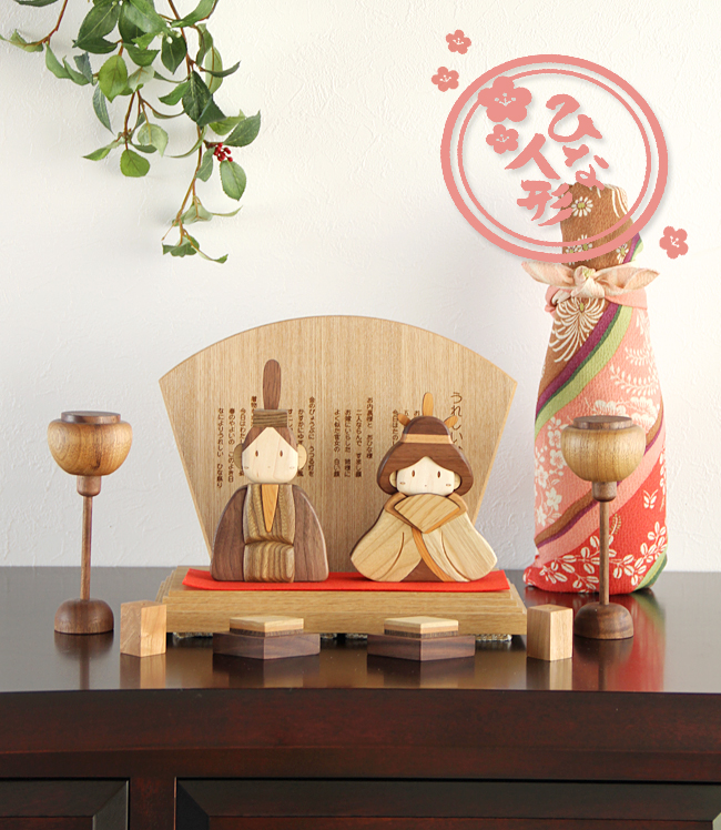 【MUKU工房】 北海道 旭川 工藝 SASAKI工藝 無垢 木製雛人形 (原木 / 實木)
