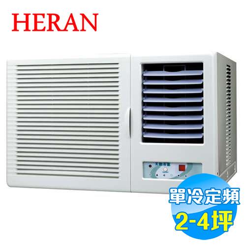 禾聯 HERAN 旗艦型 窗型冷氣 HW-23F