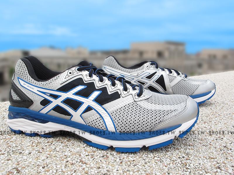 Shoestw【T608N-9301】ASICS 慢跑鞋 GT-2000 4 銀藍黑 亞瑟膠 長距離 4E寬楦頭