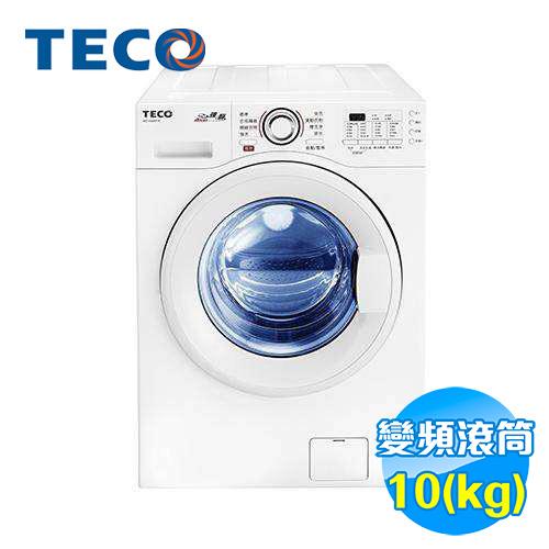 東元 TECO 10公斤洗脫滾筒洗衣機 WD1066FW