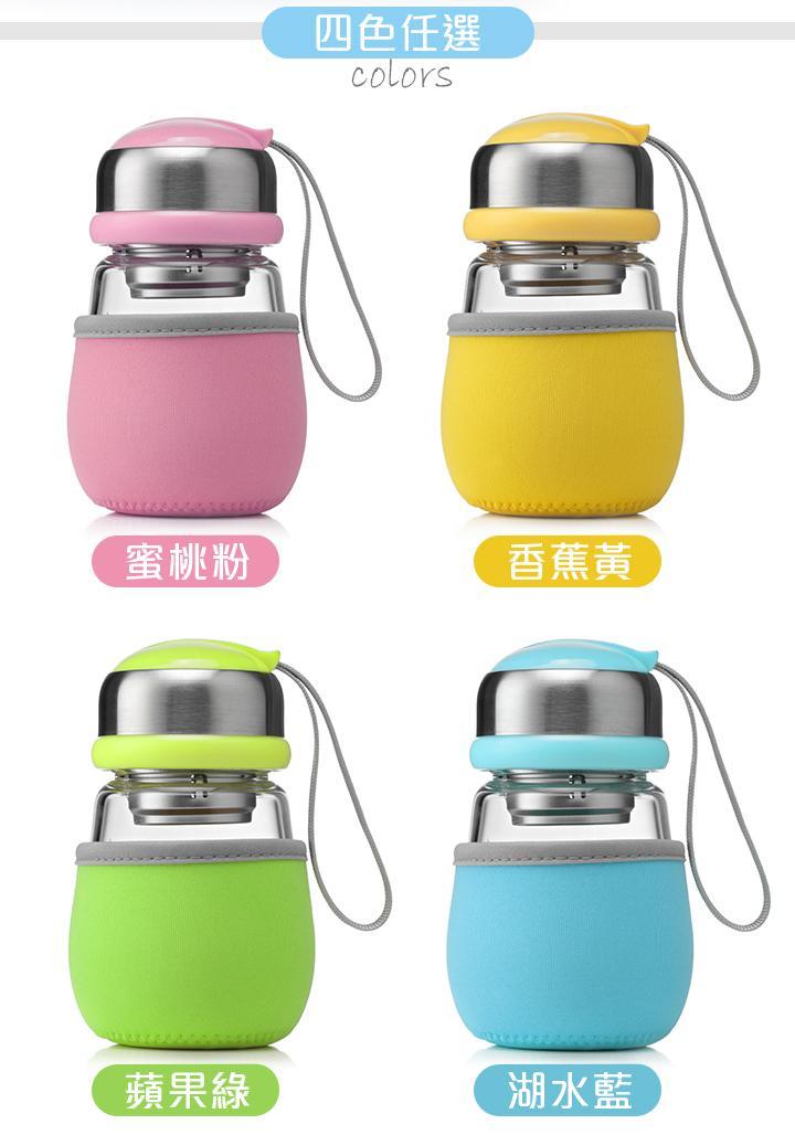 [明洞美妝時尚館]企鵝玻璃濾茶隨手瓶280ml(附瓶套)