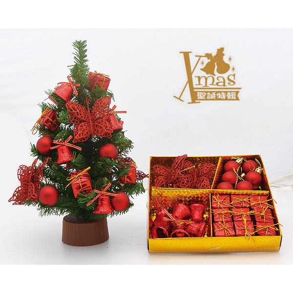 【X mas聖誕特輯2016】1尺聖誕樹專用 - 紅色綜合包 Z0524180