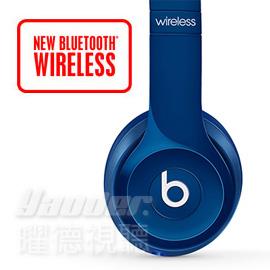 【曜德視聽】Beats Solo 2 Wireless 藍色 無線藍芽 免持通話 ★免運★送BeatsT恤★