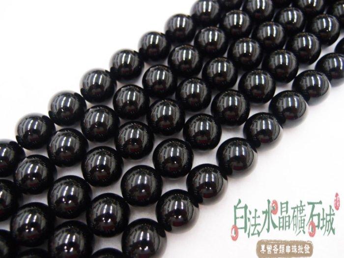 白法水晶礦石城 瑪瑙 老黑玉髓 黑瑪瑙 14mm 色澤-全黑 特級品   首飾材料-單顆訂購區