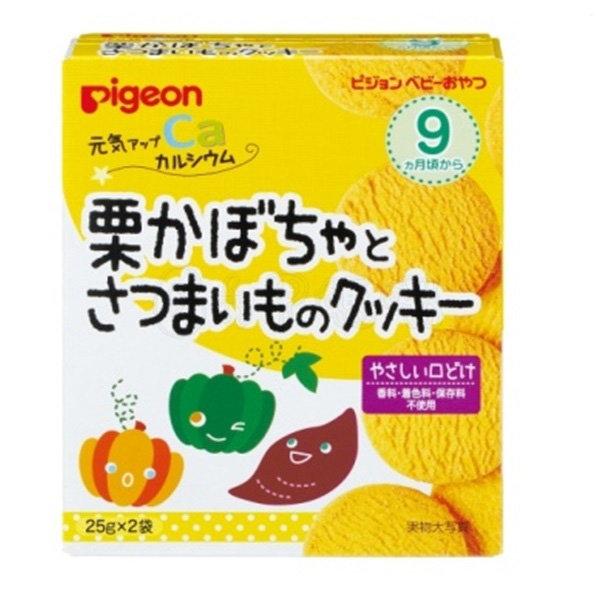 貝親南瓜甘餅乾【六甲媽咪】