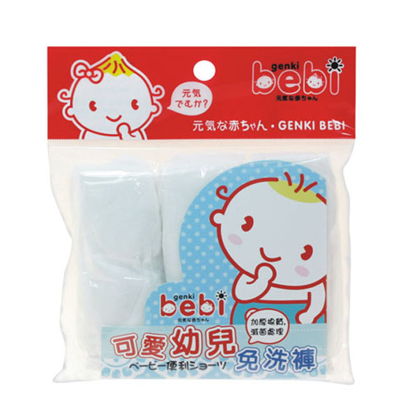 genki bebi 元氣寶寶 幼兒免洗褲-男童3歲~6歲