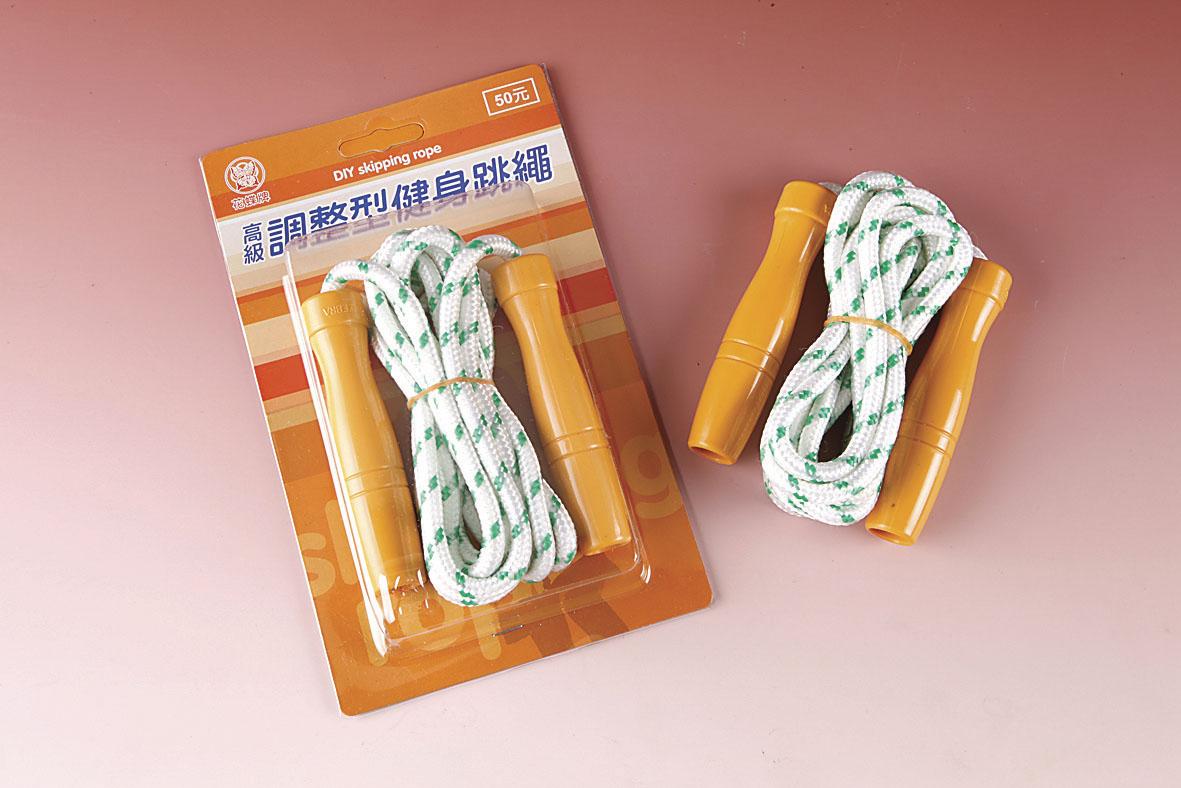 《☆享亮商城☆》JD-F-04 塑膠柄調整型棉絲健身跳繩