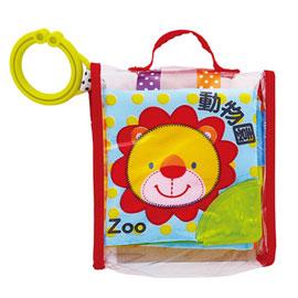風車 動物園-寶寶最愛的磨牙布書