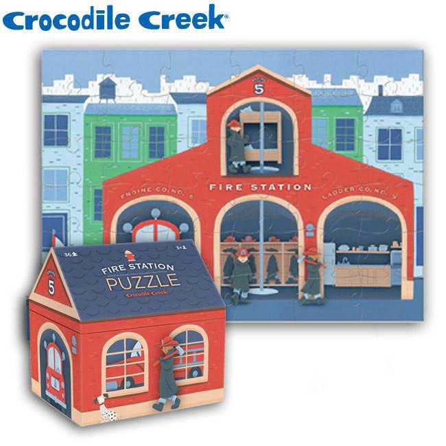 《美國Crocodile Creek》建築造型盒拼圖系列-消防局