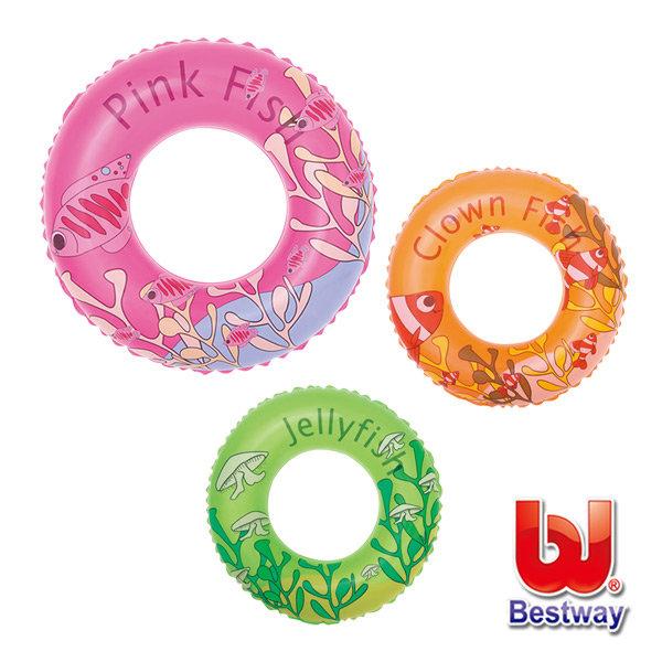 《Bestway》20吋可愛水中生物充氣泳圈-綠、粉、橘(隨機出貨)69-30535