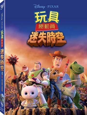 【迪士尼/皮克斯動畫】玩具總動員:迷失時空-DVD 普通版