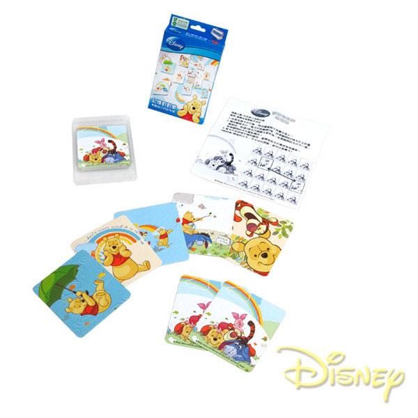 《巧天工》Disney迪士尼 記憶對對樂紙牌遊戲組-維尼、跳跳虎、小豬、屹耳(22-80695)