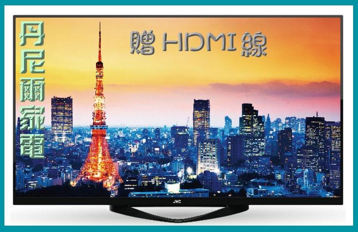 JVC 65型LED智慧聯網顯示器{65F} 贈HDMI線 3年保固